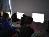informatik_04